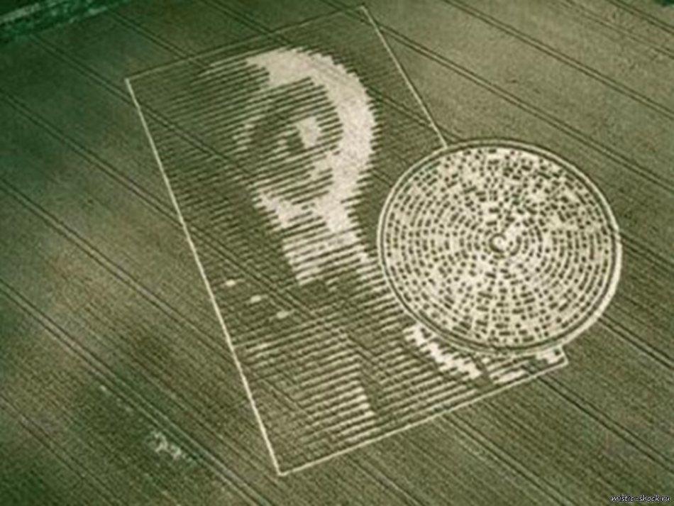 alien-msg.jpg