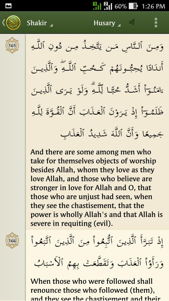 There is no Love in the Quran
