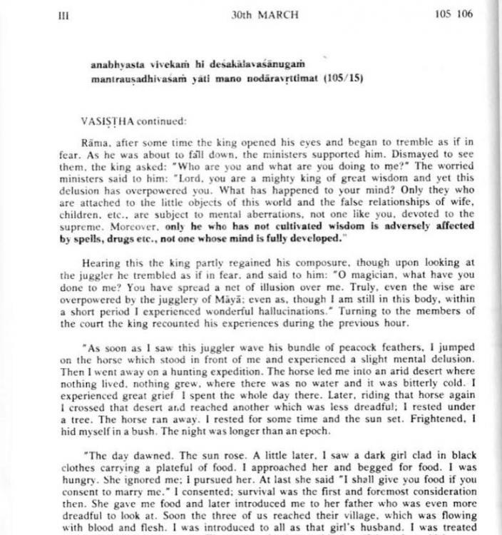 Story-of-King-Lavana(Yoga Vasishta)-2.jpg